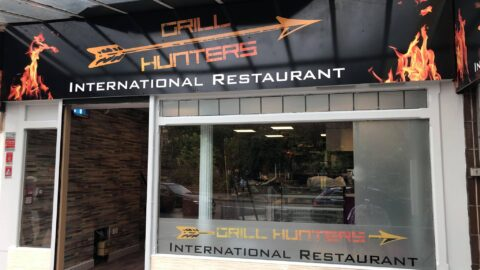 Grill Hunters restaurant in Southport offers tasty charcoal grilled dishes plus a brand new vegetarian menu